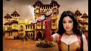 Antha Vettula Ennamo Nadakkuthu | Tamil Full horror,thriller Movie | Suraj Shukla,Tanushree Dutta