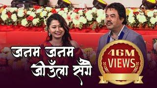 JANAM JANAM JIULA SANGAI   Ananda/Milan   Shree Krishna   Pooja Chand   Bar Pipal Nepali Movie Song