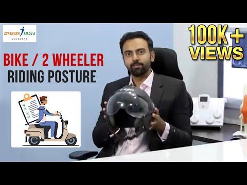 BIKE / 2 WHEELER RIDING POSTURE . Is it causing neck & back pain ?