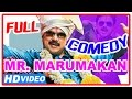 Mr Marumakan Malayalam Movie Scenes Full Comedy Dileep Sanusha Suraj Venjaramoodu mp3