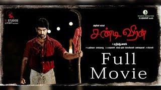 Chandi Veeran Full Tamil Movie | Atharvaa, Anandhi, Lal