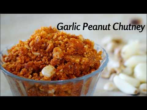 Garlic Peanut Chutney Video - Vada Pav Chutney Video - How to make dry Peanut Chutney