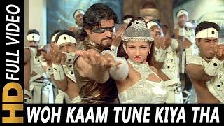 Woh Kaam Tune Kiya Tha | Udit Narayan | Qahar 1997 Songs | Sunil Shetty, Sunny Deol, Rambha