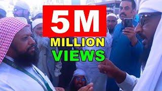 Lal Rumal wala Sunni ke saat Guftagu karte howe bhagaya New Video