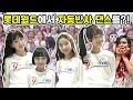 롯데월드에서 자동반사댄스를?! 1000명앞에서 쎄쎄쎄추기 미션! ㅋㅋㅋ (feat. 할로윈좀비)  Dancing  | 클레버TV