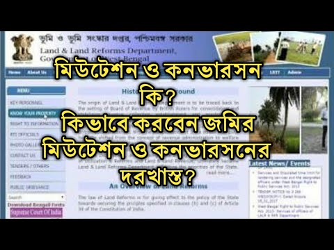 How To Apply For Land Mutation And Conversion For West Bengal Land
