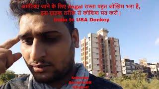 Punjab to America Donkey Laun Wale | #usadonkey. USA final wall jump. #direct Mexico - Hindi Live