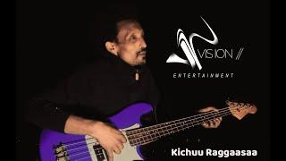 Kichuu Raggaasaa-Numiiti-New Ethiopian Oromo Music 2020(Official Video)