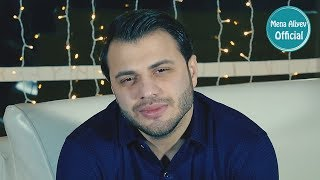 Mena Aliyev -  Biride Sen 2019 (Official Klip)