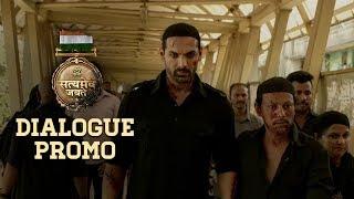 Dialogue Promo 5: Satyameva Jayate | John Abraham | Manoj Bajpayee | Movie Releasing In ► 4 Days