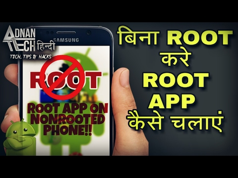 How To Run Rooted Apps Without Rooting your Android!!