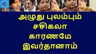 dinakaran is reason for lost two leaves sasi feeling|tamilnadu political news|live news tamil