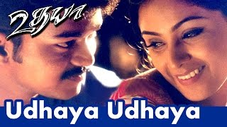 Udhaya Udhaya... | Ilayathalapathi Vijay Superhit Movie | Udhaya | Video Song