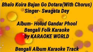 Mangal Deep Jele Lyrics In Bengali Font