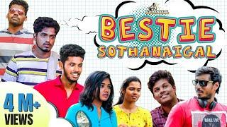 Bestie Sothanaigal   2k - Kids Version