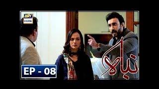 Nibah Episode 8 - 22nd February 2018 - ARY Digital Drama