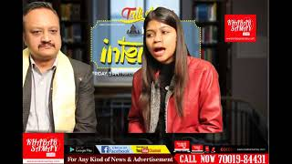 Download Talk Show PIS Interior live with Ravi Agarwal Video