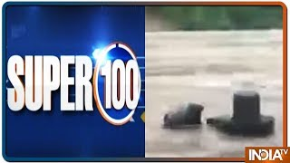 नहीं सुधरेगा PAK राजौरी में किया संघर्ष विराम का उल्लंघन, देखें Super 100
