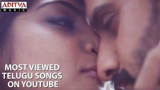 Most Viewed Telugu Songs On Youtube    Aditya Music