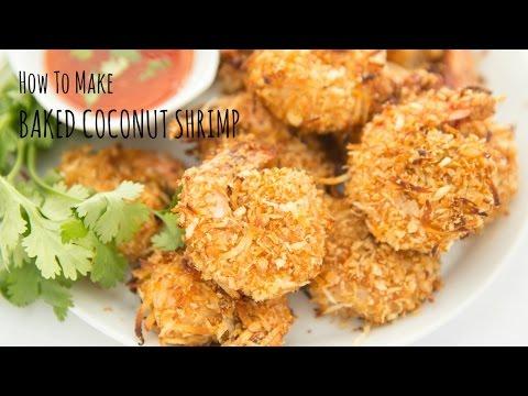 How to Make Baked Coconut Shrimp (Recipe) 揚げないココナッツシュリンプの作り方(レシピ)