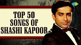 Top 50 Songs Of Shashi Kapoor   शशि कपूर  के 50 हिट गाने   HD Songs   One Stop Jukebox
