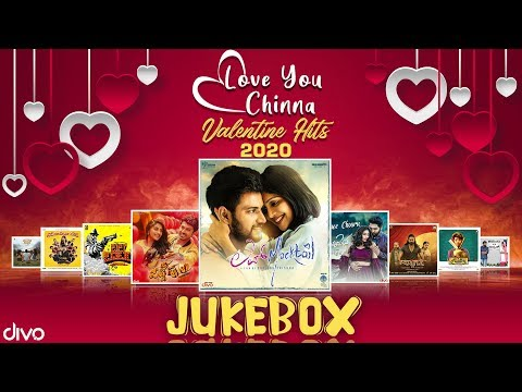 Love You Chinna | Valentines Day 2020 | Kannada Song Compilation | Happy Valentines Day