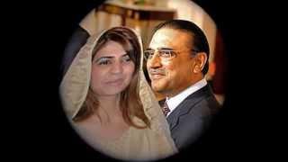 Asif Zardari Tanveer Zamani - NewYork Sept 2012