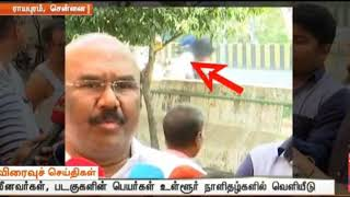 Download funny accidents for press meet in tamilnadu Video