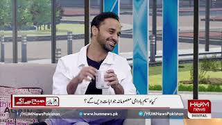 Waseem Badami gets candid on Hum News