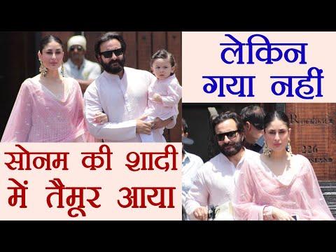 Xxx Mp4 Sonam Kapoor Wedding Saif Ali Khan And Kareena Left Taimur ALONE At Wedding Venue 3gp Sex