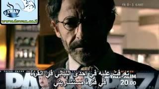 #x202b;المسلسل التركي النهاية الحلقة الاولى كاملة#x202c;lrm;