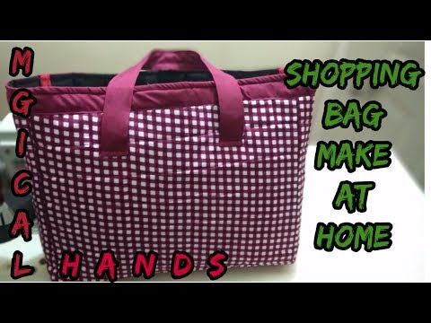 shopping bag make at home/how to make shopping bag at home in Hindi 2018