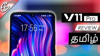 Vivo V11 Pro Review - சபாஷ்!