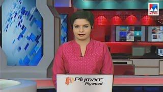 പ്രഭാത വാർത്ത | 8 A M News | News Anchor - Nisha Purushothaman| January 12, 2018