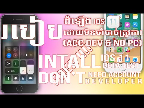 How To Install iOS 11 Beta FREE No A Dev Account NO Computer iPhone iPad iPod Touch