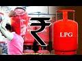 रसोई गैस सिलेंडर (टंकी) बुक करना, लाना, भरवाने का झंझट खत्म Breaking news LPG Gas HP Bharat pm modi