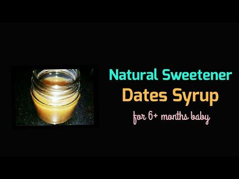 Homemade Dates Syrup for baby बच्चों के लिए खजूर सिरप कैसे बनाएँ?