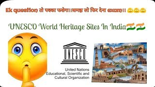 UNESCO World Heritage Sites In India|| For UPSC, SSC CGL, , CHSL, State PSC||Study With Feel|