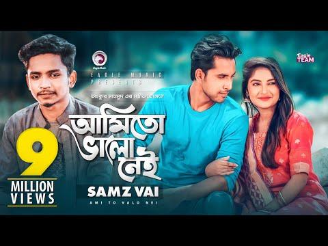 Xxx Mp4 Ami To Valo Nei আমিতো ভালো নেই Samz Vai Bangla New Song 2019 Official Video বাংলা গান ২০১৯ 3gp Sex