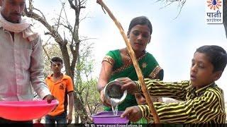 A Couple's Ingenious Plan to Quench Birds' Thirst (Hindi) (एक वेगळा संकल्प)
