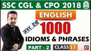 1000 Idioms & Phrases | Part 1 | Class 4 | English | SSC CGL