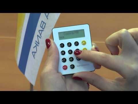 Latvijas pasta banka. DIGIPASS 310. How to change PIN code
