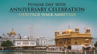 Heritage Walk Amritsar Videos - 9tube tv