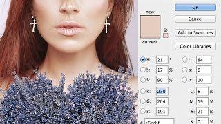 Идеальные значения для цвета кожи. Проверка