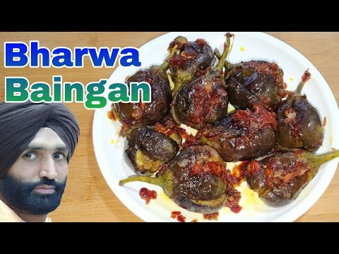 Bharwa Baingan Recipe How to make Stuffed Eggplant Baingan Stuffed  at Home