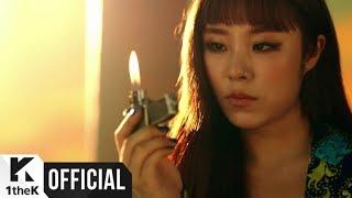 [MV] MAMAMOO(마마무) _ Egotistic(너나 해)