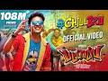 Download  Chill Bro Video Song | Pattas | Dhanush | Vivek - Mervin | Sathya Jyothi Films MP3,3GP,MP4