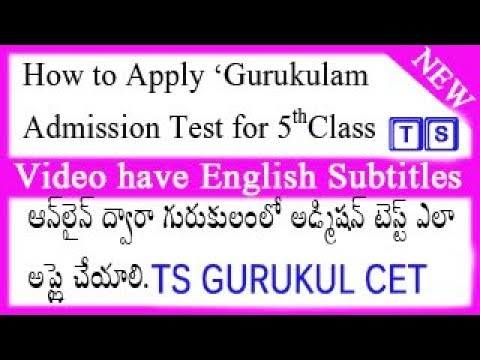 How to Apply TS Gurukulam Admissions into 5th Class for Telangana