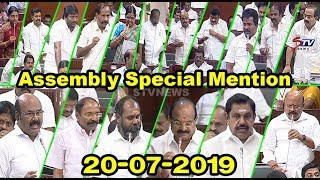 Tamil Nadu Assembly (Special Mention) | Tamil Nadu Assembly today 20/07/2019 | P Dhanapa|STV