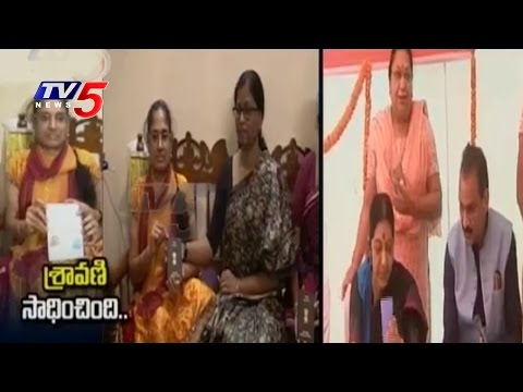 Sushma Swaraj Helps Couple get Passports for Disabled Daughters | TV5 News